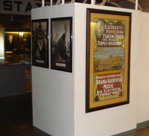 theatre_museum_interior