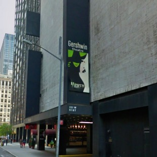The Gershwin Theatre