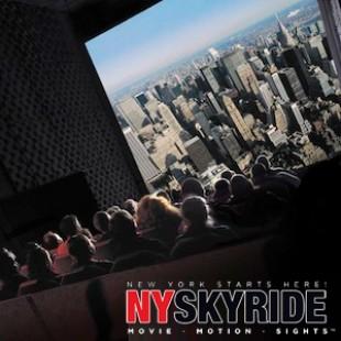 NY Skyride