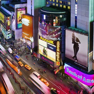Marriott Marquis – Times Square