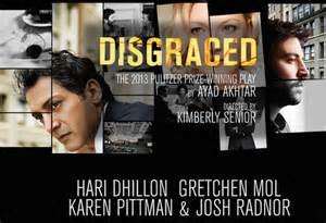 disgraced12346