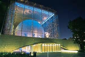 Visit the amazing Rose Center for Earth and Space .