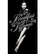breakfast-at-tiffanys-bway-13